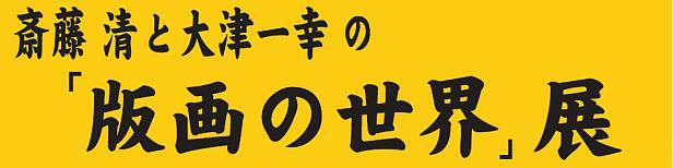 kiyoshi201804